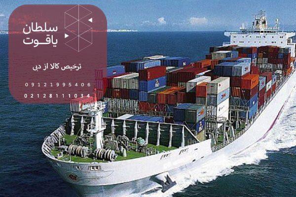 واردات و صادرات بین ایران و امارات